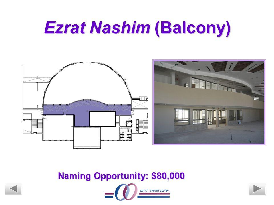 Ezrat Nashim (Balcony) Naming Opportunity: $80,000