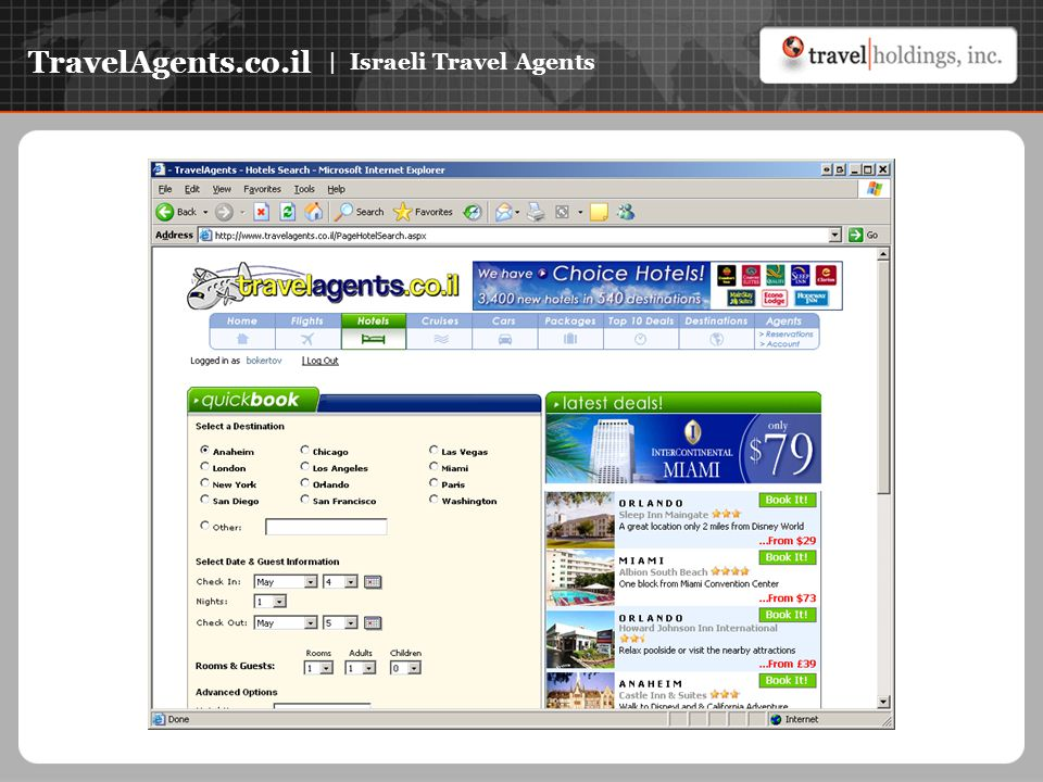 TravelAgents.co.il | Israeli Travel Agents