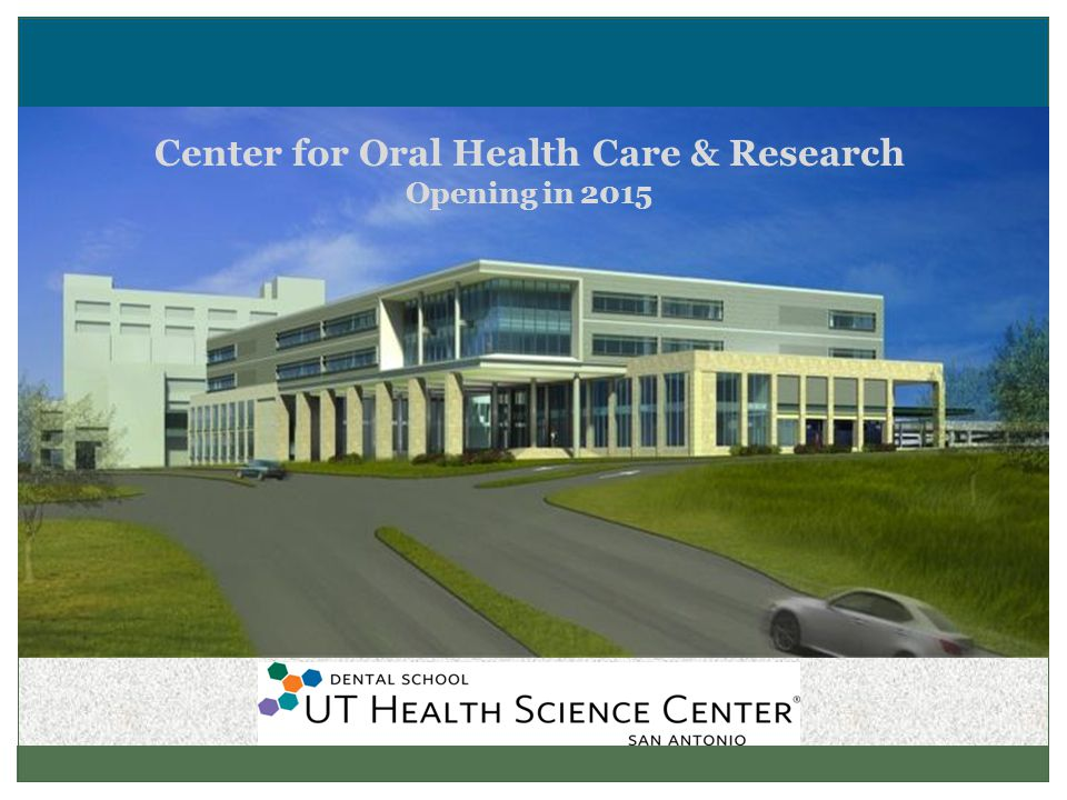 Center for Oral Health Care & Research Opening in 2015