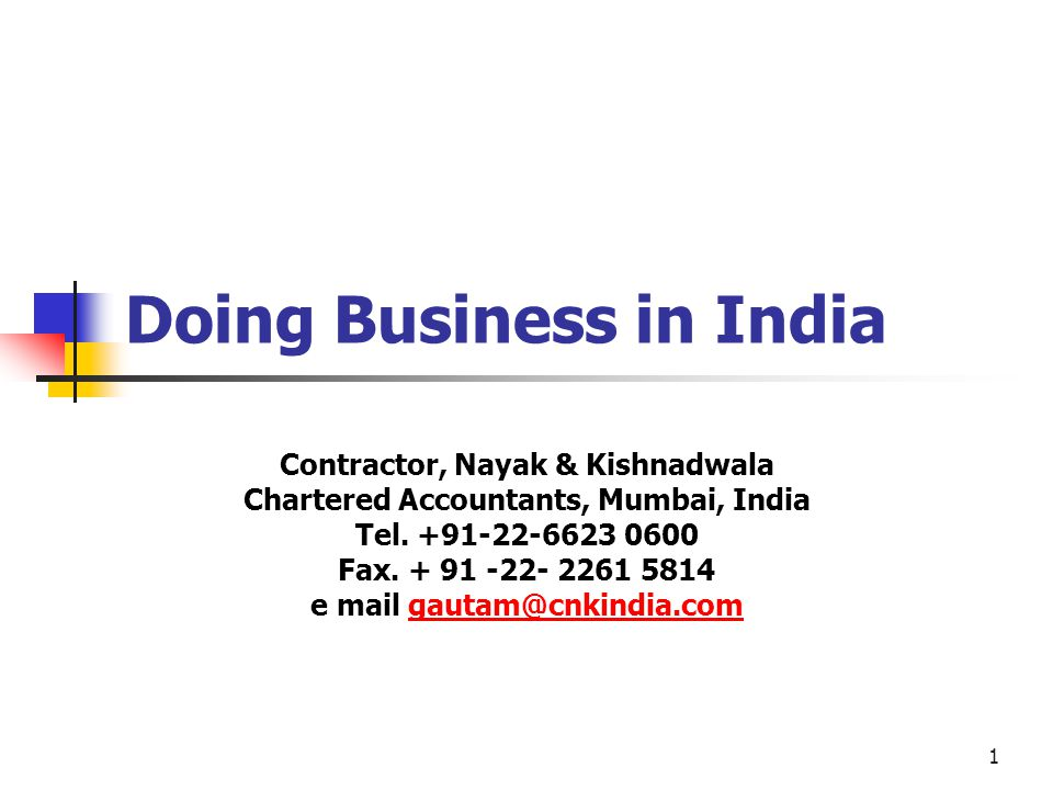 12 Setting up a Company… Public limited company requirements: Minimum capital of Rs.500,000 At least 7 shareholders At least 3 directors Private limited company requirements: Minimum capital of Rs.100,000 At least 2 shareholders, and not exceeding 50 At least 2 directors Restrictions in articles re no.