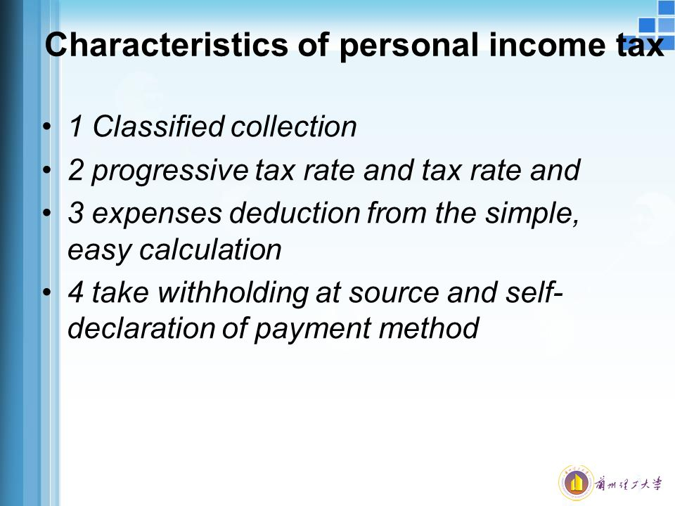 Personal income tax is a tax based on the taxpayer s taxable income, personal income minus the tax law to obtain the deductible items or the deductible amount after the balance.