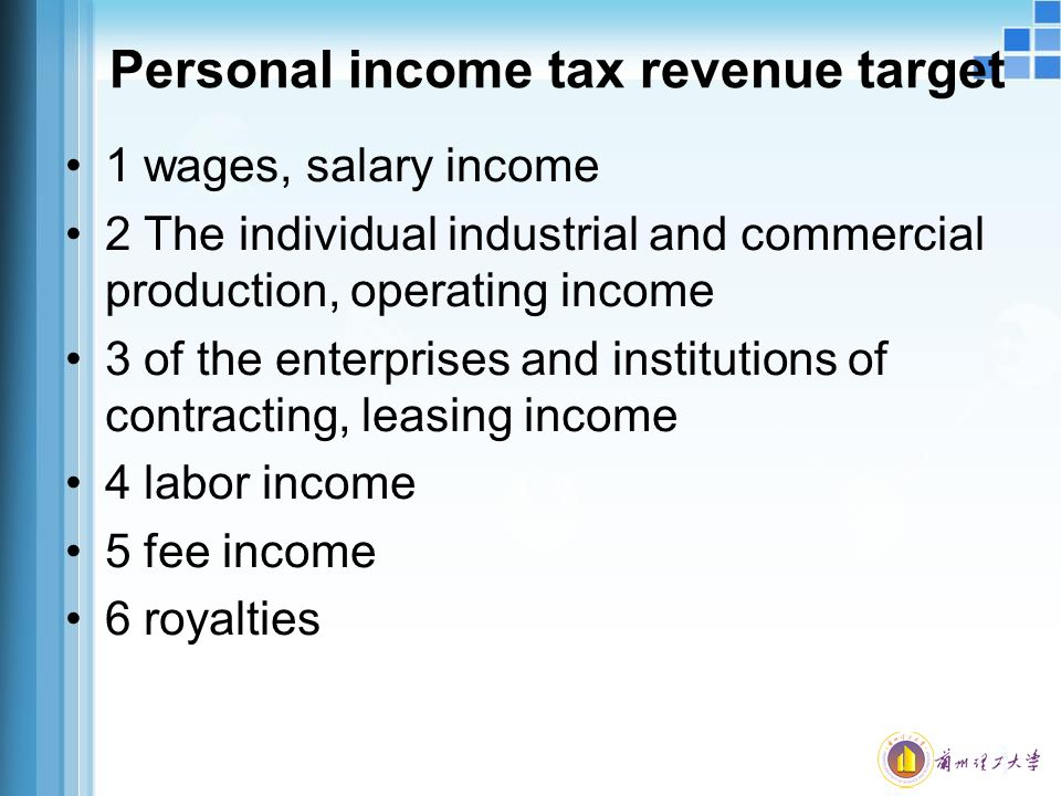 7 interest, dividends, dividend income 8 income from lease of property The 9 transfer of property income 10 occasional income 11 other income