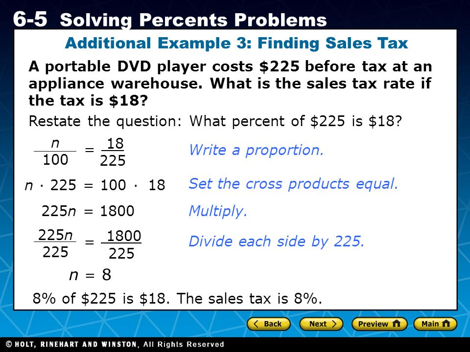 Holt CA Course 1 6-5 Solving Percents Problems A portable DVD player costs $225 before tax at an appliance warehouse. What is the sales tax rate if th