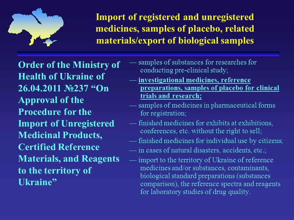 Import of registered and unregistered medicines, samples of placebo, related materials/export of biological samples — samples of substances for researches for conducting pre-clinical study; — investigational medicines, reference preparations, samples of placebo for clinical trials and research; — samples of medicines in pharmaceutical forms for registration; — finished medicines for exhibits at exhibitions, conferences, etc.
