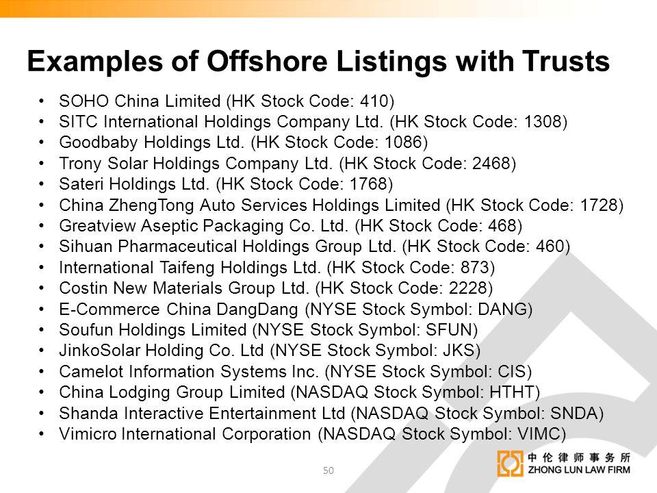 SOHO China Limited (HK Stock Code: 410) SITC International Holdings Company Ltd. (HK Stock Code: 1308) Goodbaby Holdings Ltd. (HK Stock Code: 1086) Tr