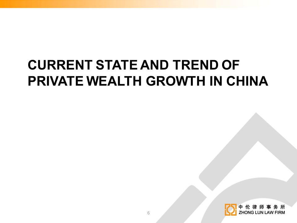CURRENT STATE AND TREND OF PRIVATE WEALTH GROWTH IN CHINA 6