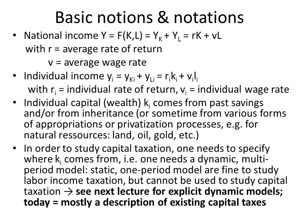 Reminder: what is capital.