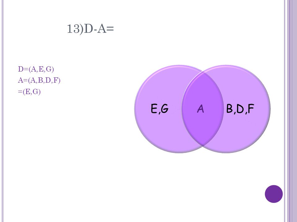 13)D-A= D=(A,E,G) A=(A,B,D,F) =(E,G) E,G AB,D,F