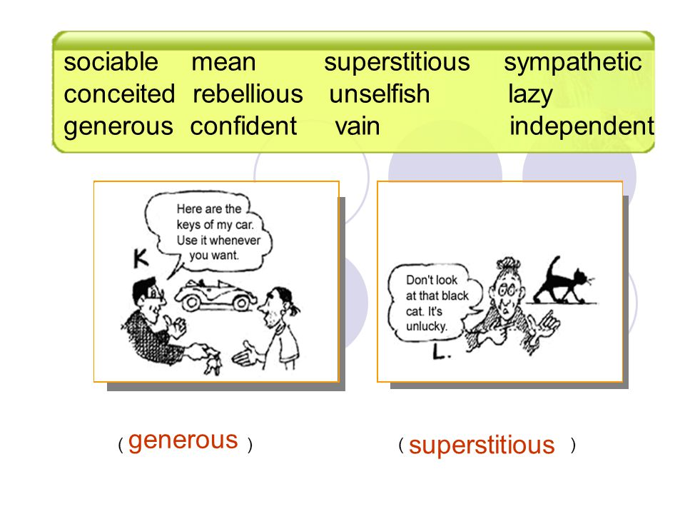 generous ( ) superstitious ( ) sociable mean superstitious sympathetic conceited rebellious unselfish lazy generous confident vain independent