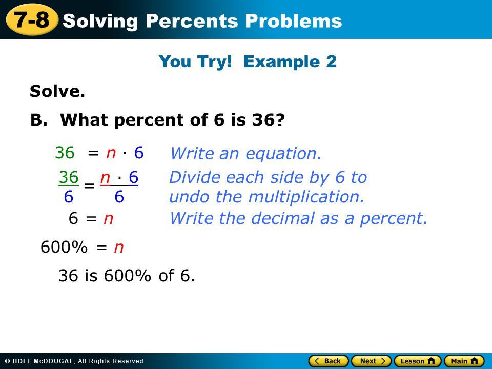 7-8 Solving Percents Problems Solve. You Try. Example 2 B.