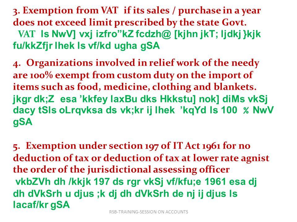 12.3 Legal (Applicable Laws) क़ानूनी ( लागू कानून ) 1.