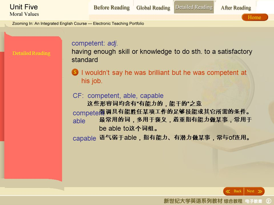 competent: adj.having enough skill or knowledge to do sth.