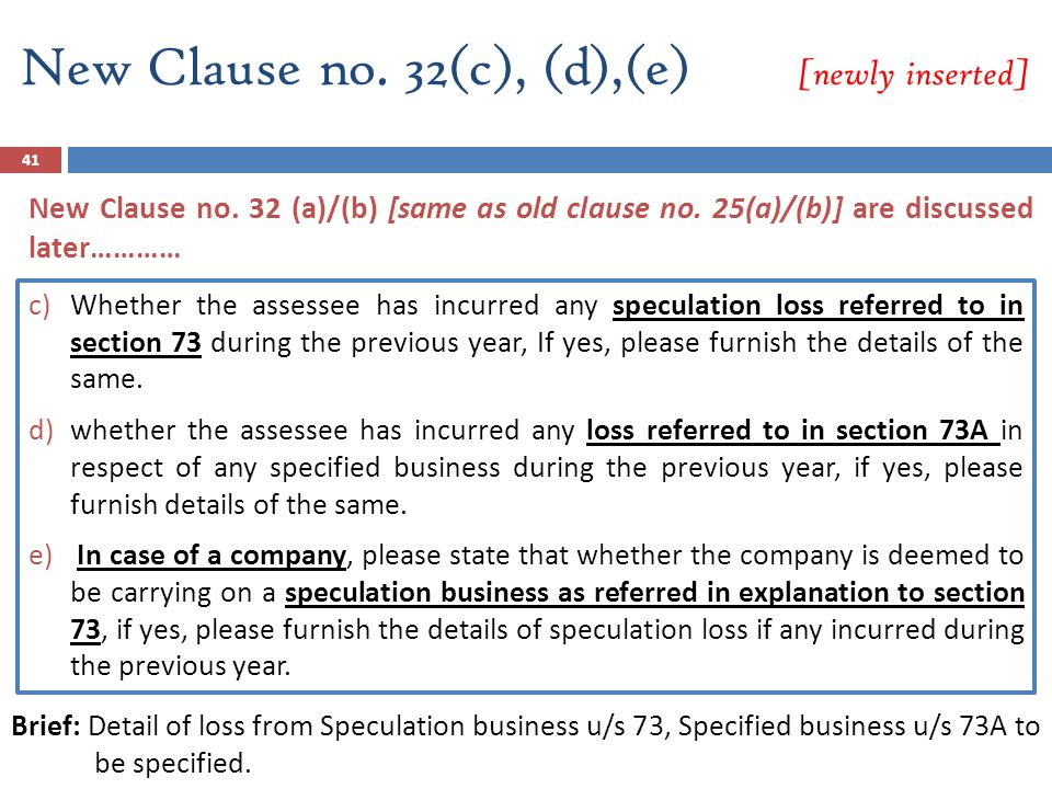 New Clause no. 32(c), (d),(e) [newly inserted] c)Whether the assessee has incurred any speculation loss referred to in section 73 during the previous
