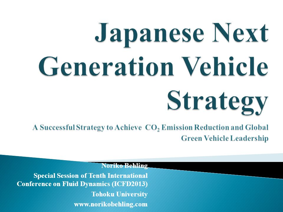 Copyright 2013 by Noriko Hikosaka Behling12  CNG vehicle ownership increased 3.7-fold  Hybrid vehicles increased 8-fold  Hybrid growth became robust starting 2004; Increase due to introduction of more technologically advanced and efficient 2 nd generation Prius model CNG Vehicles