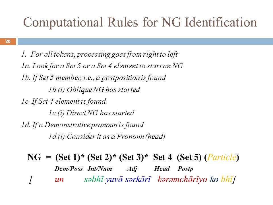 Computational Rules for NG Identification 20 1.For all tokens, processing goes from right to left 1a.