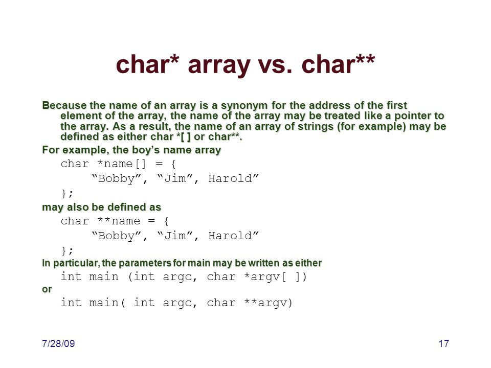 7/28/0917 char* array vs.
