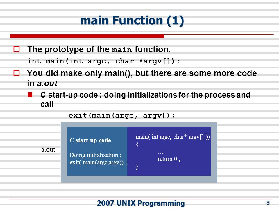 2007 UNIX Programming 4 main Function (2)  How a C Program starts.