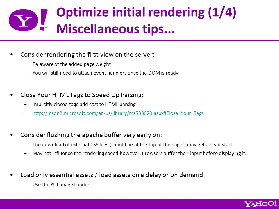 Optimize initial rendering (1/4) Miscellaneous tips...