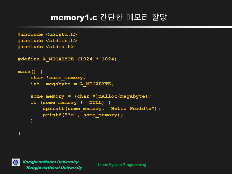 Linux System Programming memory1.c 간단한 메모리 할당 #include #define A_MEGABYTE (1024 * 1024) main() { char *some_memory; int megabyte = A_MEGABYTE; some_me