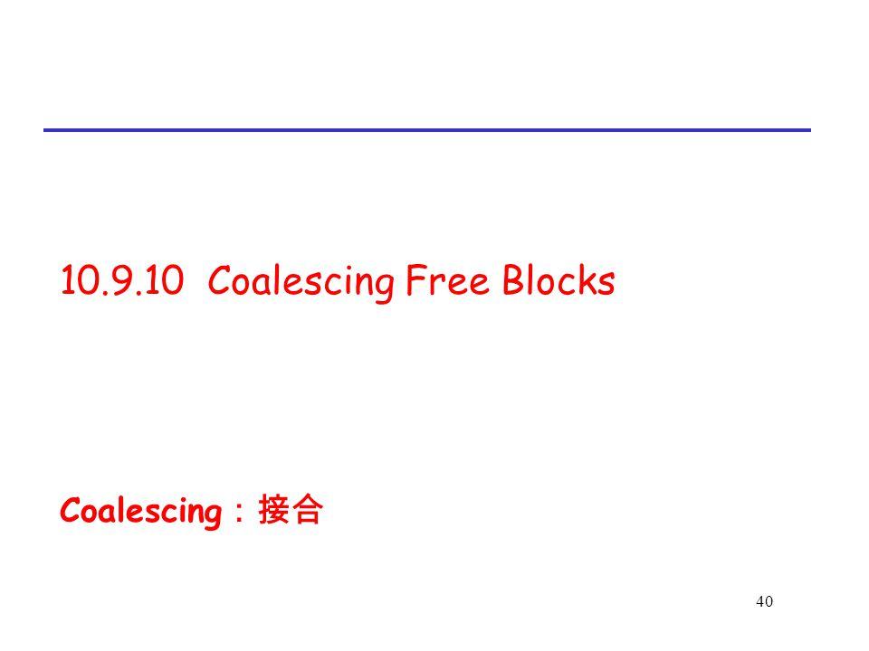 40 10.9.10 Coalescing Free Blocks Coalescing :接合