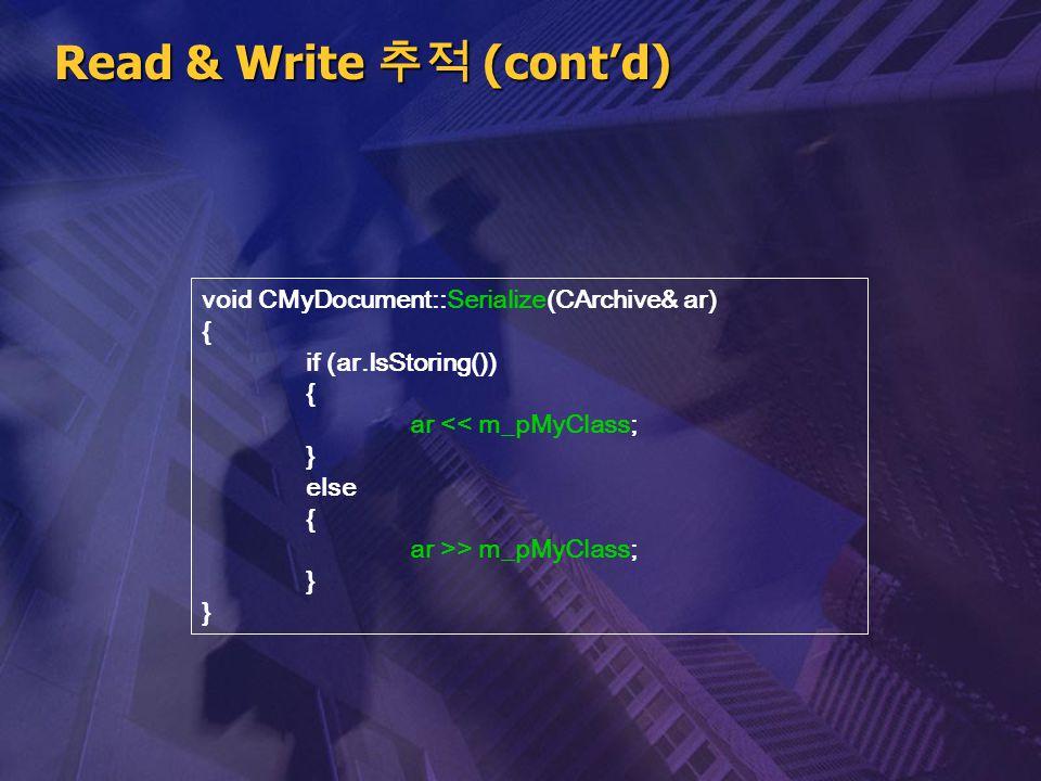 Read & Write 추적 (cont'd) void CMyDocument::Serialize(CArchive& ar) { if (ar.IsStoring()) { ar << m_pMyClass; } else { ar >> m_pMyClass; }