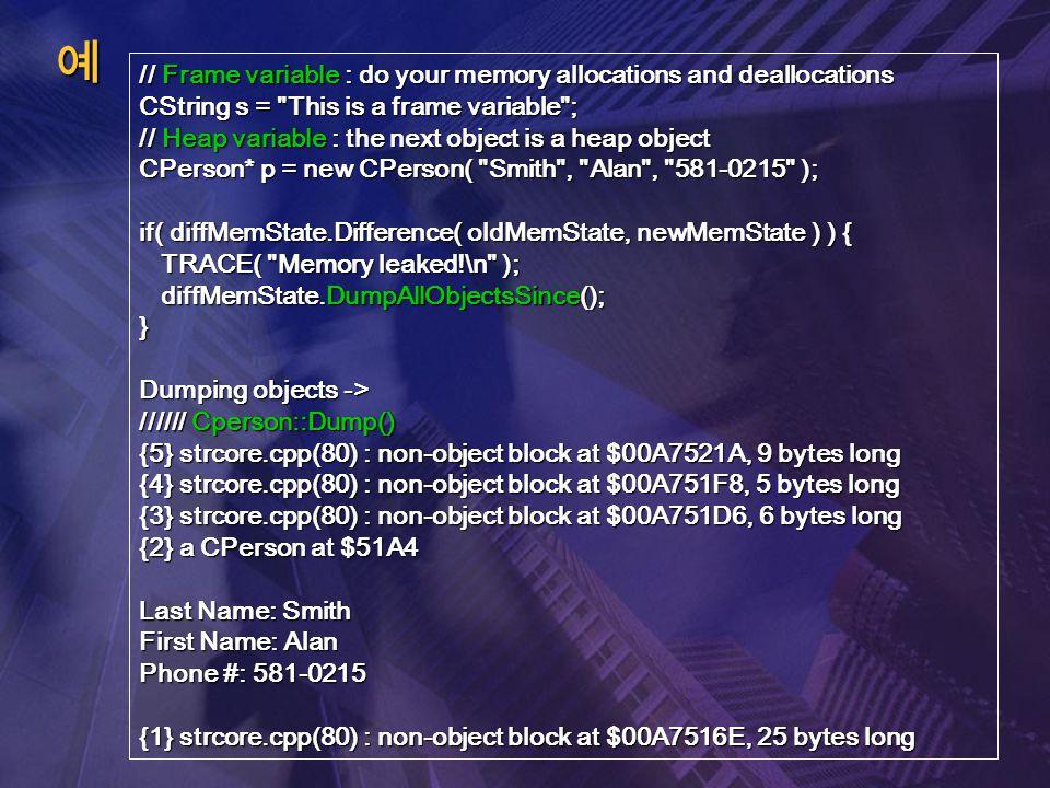 예 // Frame variable : do your memory allocations and deallocations CString s =