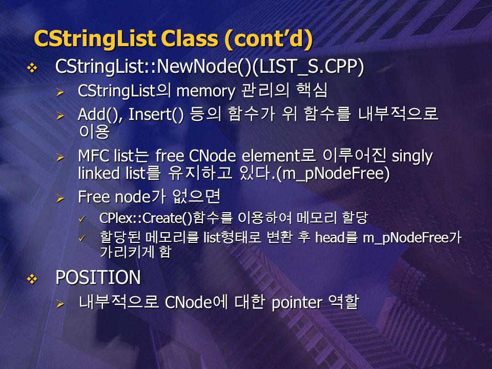  CStringList::NewNode()(LIST_S.CPP)  CStringList 의 memory 관리의 핵심  Add(), Insert() 등의 함수가 위 함수를 내부적으로 이용  MFC list 는 free CNode element 로 이루어진 sing