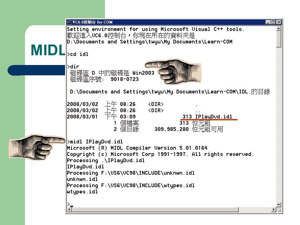 MIDL.EXE (Microsoft IDL Compiler)