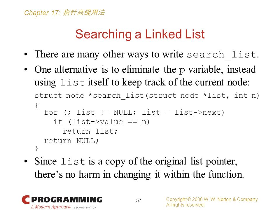 Chapter 17: 指针高级用法 Searching a Linked List There are many other ways to write search_list.