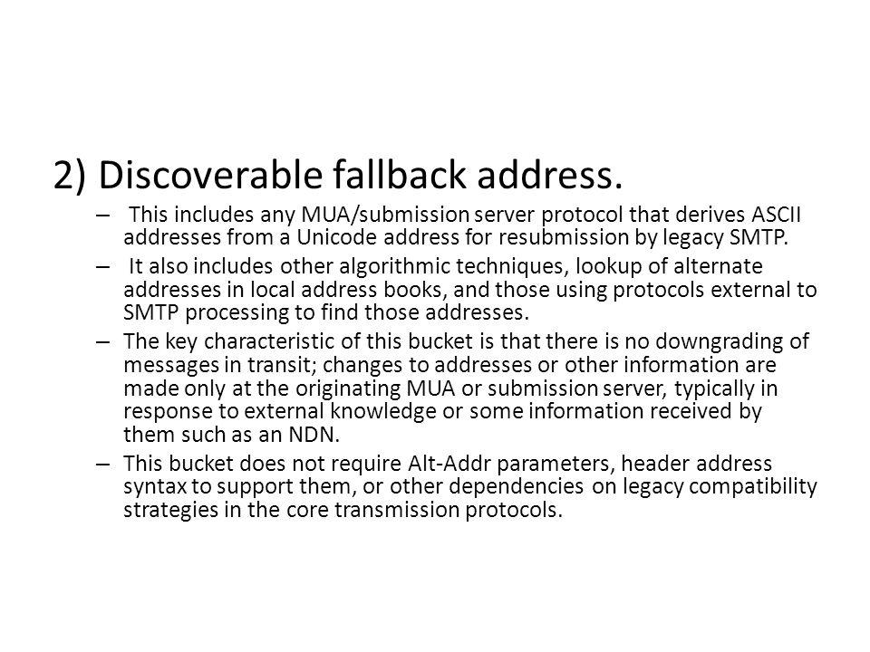3) No fallback.