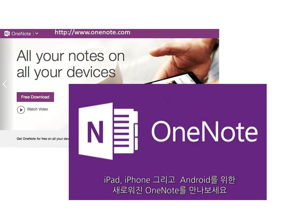 http://www.onenote.com