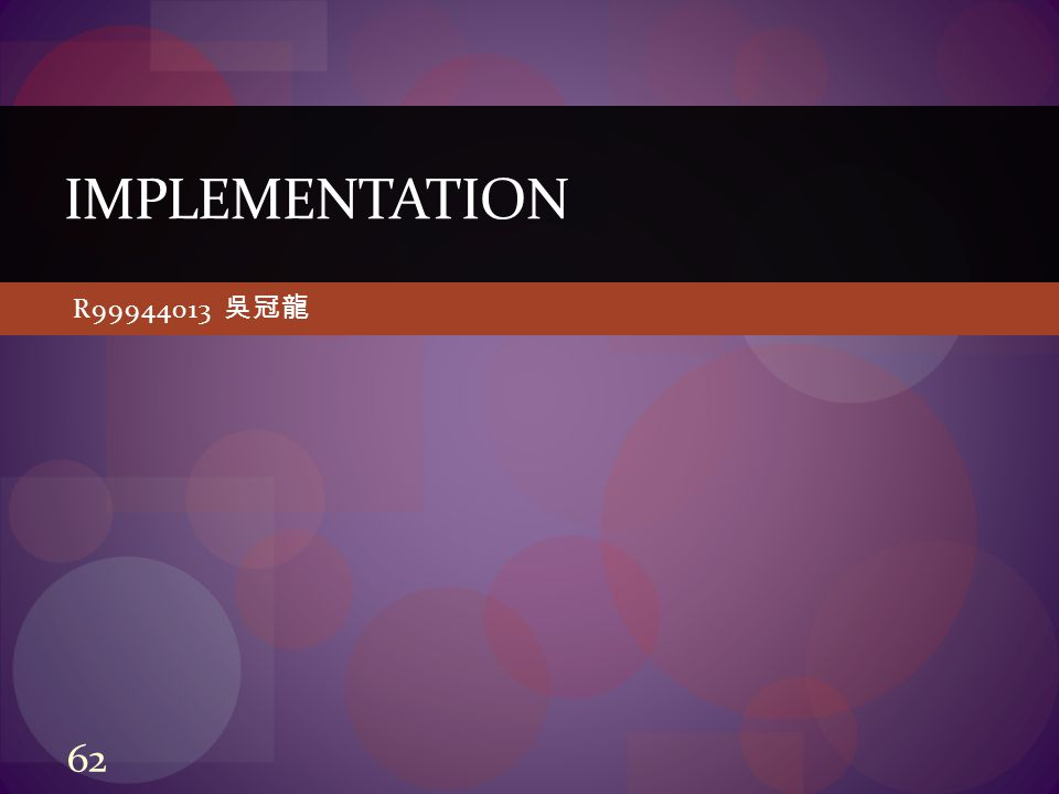 R99944013 吳冠龍 IMPLEMENTATION 62