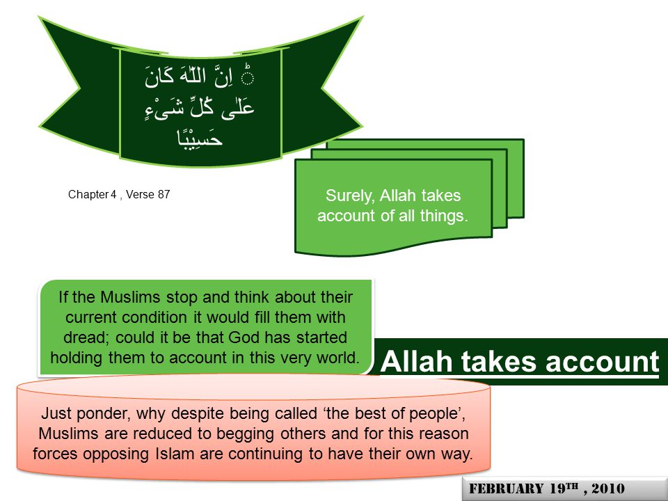Surely, Allah takes account of all things.