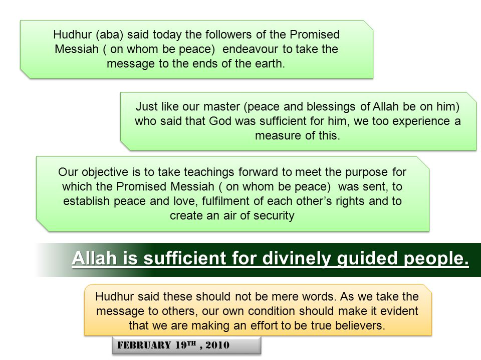 Allah is sufficient for divinely guided people.