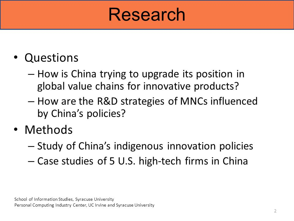 Research 2 Questions – How is China trying to upgrade its position in global value chains for innovative products.
