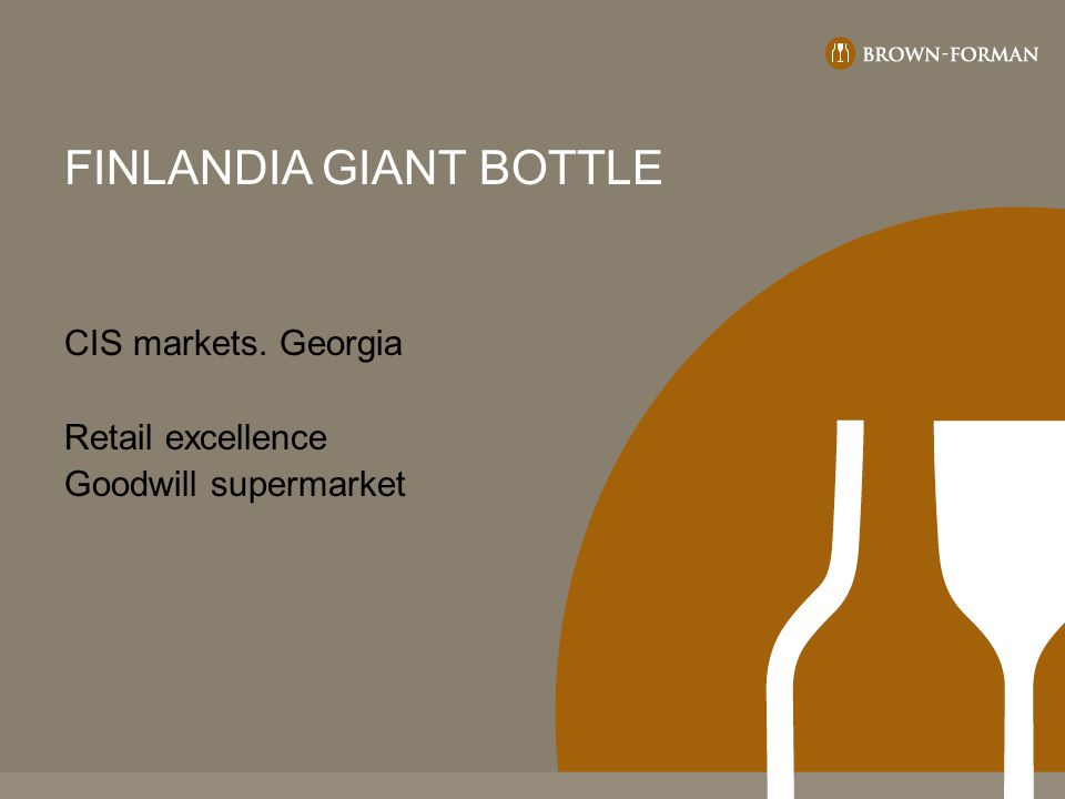 FINLANDIA GIANT BOTTLE CIS markets. Georgia Retail excellence Goodwill supermarket