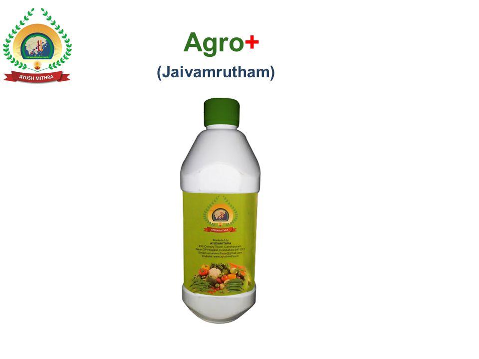 Agro+ (Jaivamrutham)