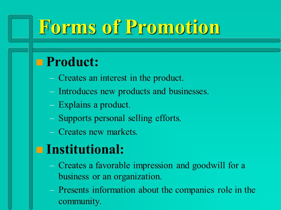 What is promotion.