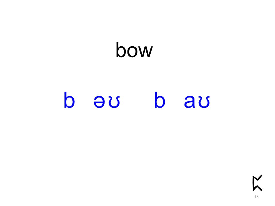 bow 13