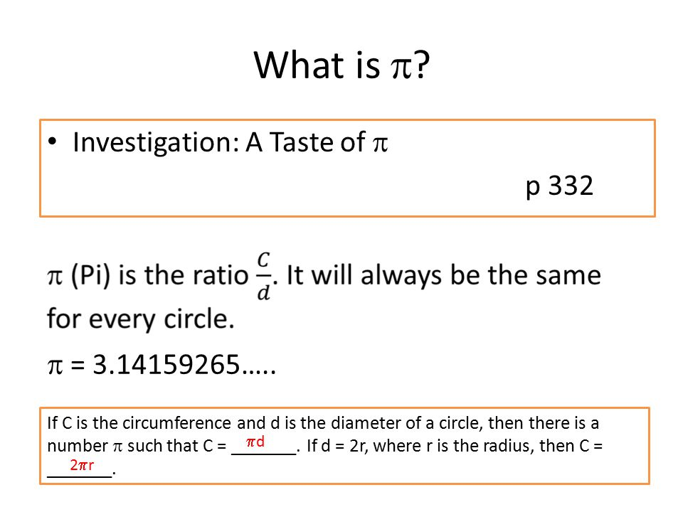 What is  ? Investigation: A Taste of  p 332  = 3.14159265….. If C is the circumference and d is the diameter of a circle, then there is a number 