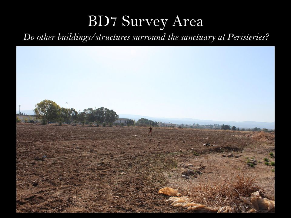 Do other buildings/structures surround the sanctuary at Peristeries BD7 Survey Area