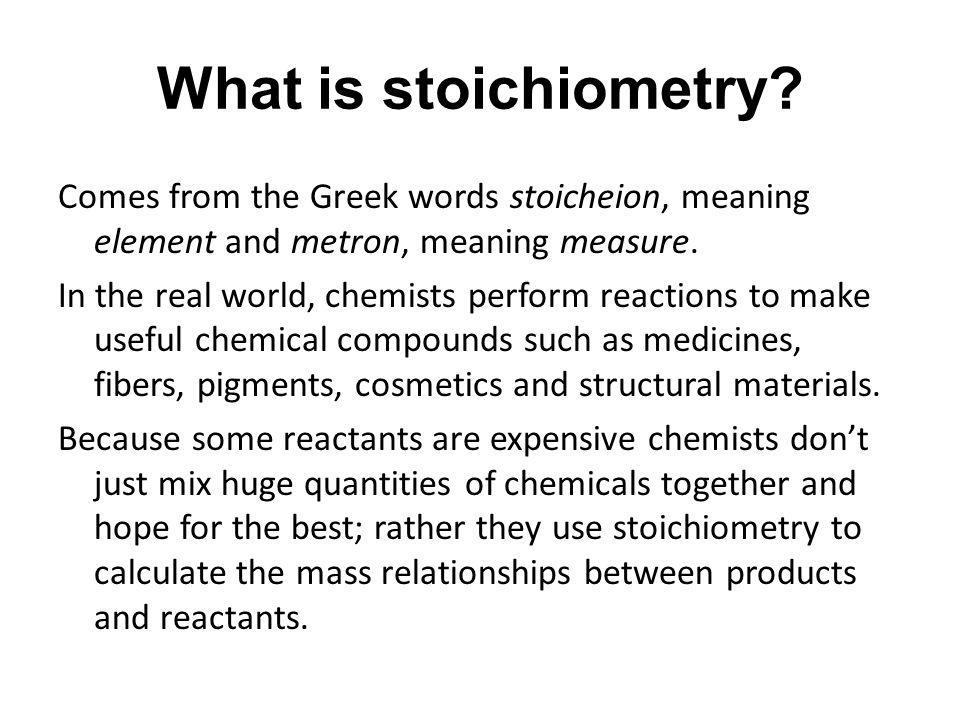 Mole Ratios Mole ratios are the key to stoichiometric calculations.