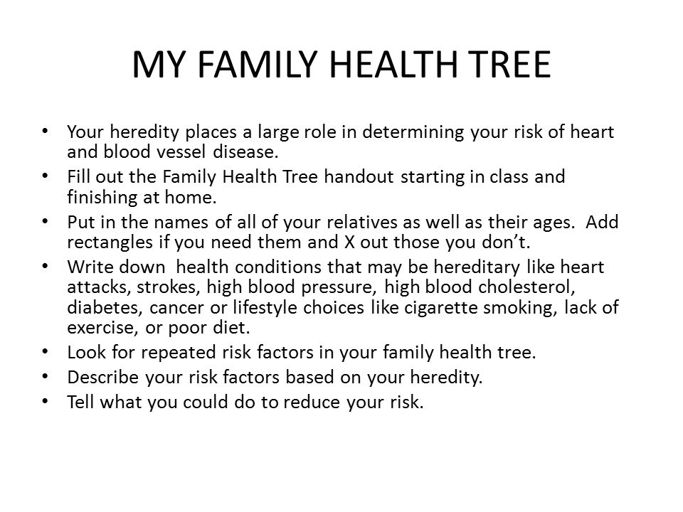 MY FAMILY HEALTH TREE Your heredity places a large role in determining your risk of heart and blood vessel disease.