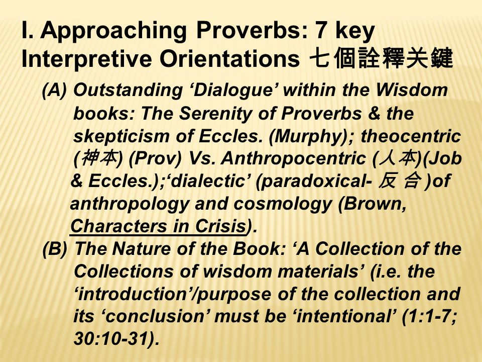 (C) Appreciation of the transmission of the 'Sayings'  'Proverbs' (A thin slice of reality) (D) Intentional contrast between chs.