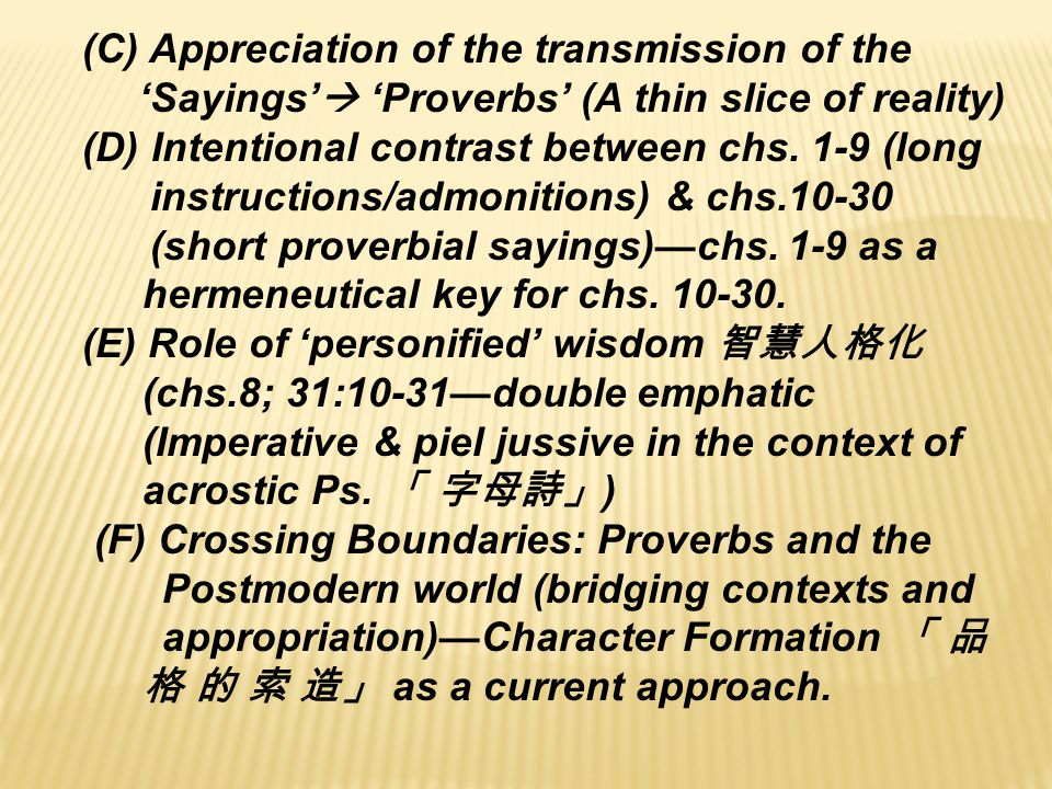 (C) Appreciation of the transmission of the 'Sayings'  'Proverbs' (A thin slice of reality) (D) Intentional contrast between chs.