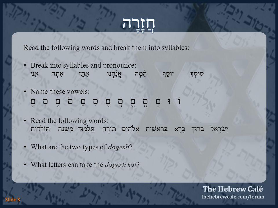 The Hebrew Café thehebrewcafe.com/forum Go through the vocabulary found on page 14.