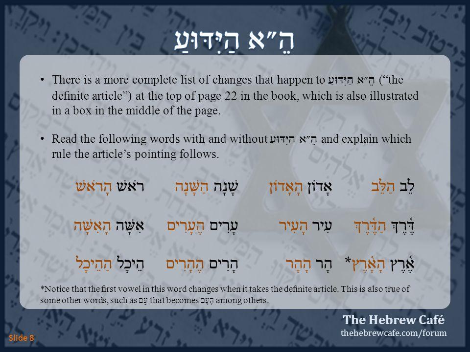 The Hebrew Café thehebrewcafe.com/forum The third lesson's goals are basically as follows: The definite article ( הַ־ ).