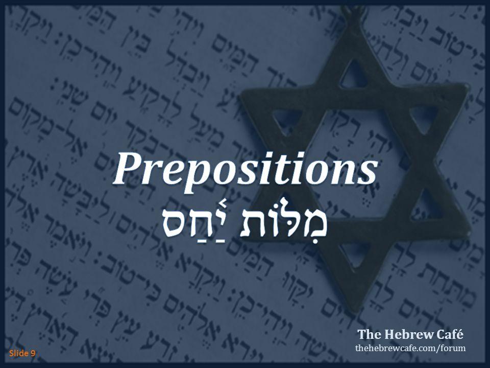 The Hebrew Café thehebrewcafe.com/forum Slide 9