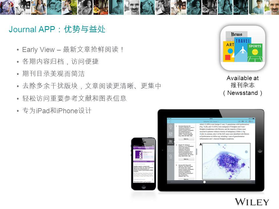 Early View – 最新文章抢鲜阅读! 各期内容归档,访问便捷 期刊目录美观而简洁 去除多余干扰版块,文章阅读更清晰、更集中 轻松访问重要参考文献和图表信息 专为 iPad 和 iPhone 设计 Journal APP :优势与益处 Available at 报刊杂志 ( Newsstand )