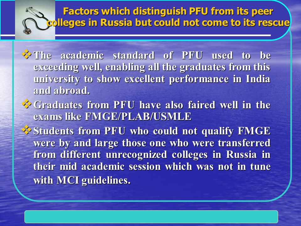 Factors which distinguish PFU from its peer colleges in Russia but could not come to its rescue  The academic standard of PFU used to be exceeding well, enabling all the graduates from this university to show excellent performance in India and abroad.